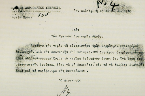 Moraitinis apantisi 1918