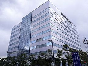 Moriguchi City Hall 20170211.jpg