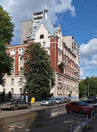 Ivan Rerberg - Image: Moscow, Gilarovskogo 57