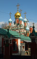 Moscow, Goncharnaya 29.jpg