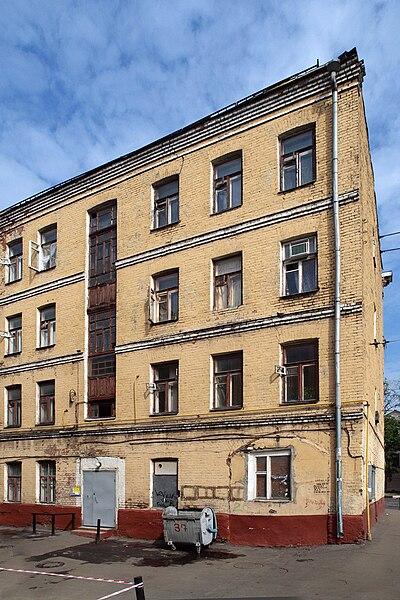 File:Moscow, Kozhevnicheskaya 26C1 Aug 2009 01.JPG