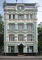 Moscow, Ostozhenka 37-7 str 2 (2012) by shakko 01.jpg