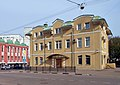 Moscow, Verkhnaya Krasnoseskaya 1 (left M Kr 7-1) Oct 2008 03.JPG