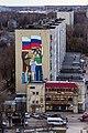 Moskovskiy rayon, Ryazan', Ryazanskaya oblast', Russia - panoramio (4).jpg