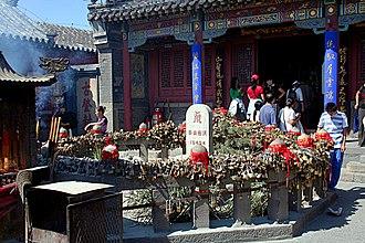 Feng Shan - Jade Emperor Peak, the summit of Mt. Tai