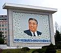 Mural of Kim Il Sung.jpg