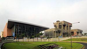 Gran Teatro Nacional - Image: Museo de la Nación y Teatro Nacional