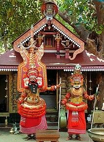 Muthappan Hindu god