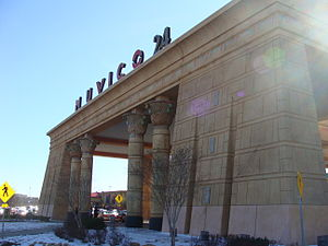 Muvico Theaters - Entrance to the Egyptian-themed Muvico located at Arundel Mills in Maryland. This theater was sold to Cinemark in 2009.