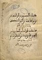 Muw.Ibn Tashfin.JPG