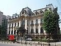 Muzeul Naţional George Enescu - panoramio.jpg