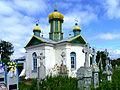 Mykulychi Vol-Volynskyi Volynska-Holy Trinity Church-south-east view.jpg
