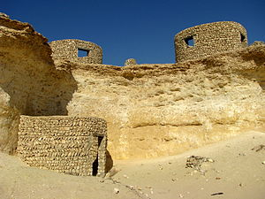 History of Qatar - Reconstructed ruins in Zekreet, on the west coast of Qatar near Ras Abrouq.