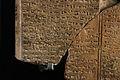 Mythological poem Baal death AO16641 AO16642 mp3h8922.jpg