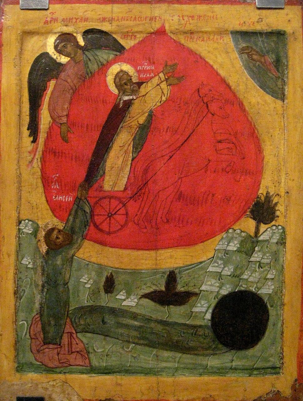 N.Novgorod Elijah icon