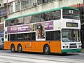 NWFB VA15 - Flickr - megabus13601.jpg