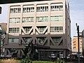 Nagoya Kita Police Office 130623.JPG