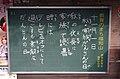 Naiku Public hall-03.jpg