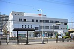 Nakagawa Post Office 20190511.jpg
