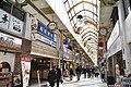 Nakano sunmall 200303b.jpg