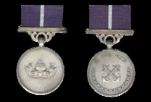 Nao Sena Medal - Nao-sena-medal