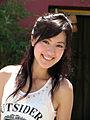 NatalieTong-OceanPark-20070704.jpg