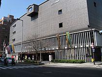 National Bunraku Theatre1.jpg