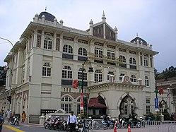 National History Museum, Kuala Lumpur.