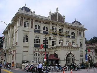 National History Museum (Malaysia) - National History Museum at Merdeka Square