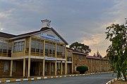 National University of Lesotho Administration Block