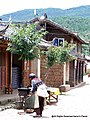 Naxi Village near Lijiang - panoramio.jpg
