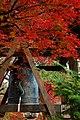 Nenbutsu-ji's bell, Dec. 2011.jpg