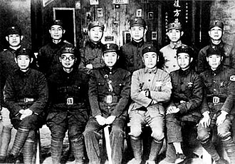 New Fourth Army - 1940 group photo of New Fourth Army commanders who had participated in the Nanchang Uprising of 1927. Front row from left: Zhou Zikun, Yuan Guoping, Ye Ting, Chen Yi and Su Yu.