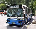 Nikko-Kotsu-Watasuge.JPG