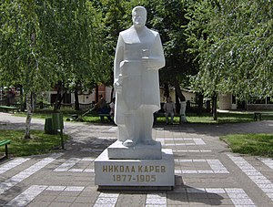 Nikola Karev - The monument of Nikola Karev in Kočani