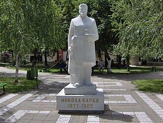 Nikola Karev - The monument of Nikola Karev in Kočani