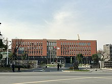 Ningbo Institute of Technology, Chinese Academy of Sciences 2018-02-04 01.jpg