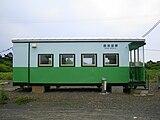 Nishiwada station01.JPG
