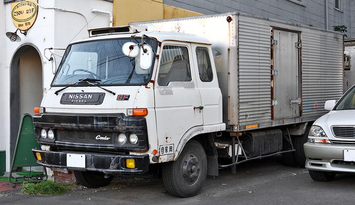 Nissan Diesel Truck >> 日産ディーゼル・コンドル - Wikipedia
