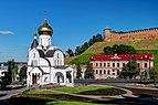Nizhny Novgorod. Church of Our Lady of Kazan P8132492 2200.jpg