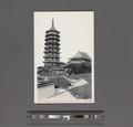 North temple pagoda, Soochow (NYPL Hades-2359185-4043541).tiff