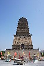Religion in Northeast China - Wikipedia