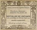 Nouvelles de l'estampe - carte publicitaire - théâtre 1780.jpg