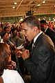 Obama meets with Fans (3011502239).jpg