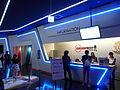 Odaiba Tokyo August 2014 Gundam 011.JPG