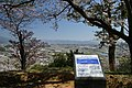 Okocho Yahata, Nankoku, Kochi Prefecture 783-0044, Japan - panoramio (3).jpg