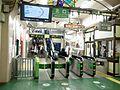 Okubostation-ticketgates-northexit-nov15-2014.jpg
