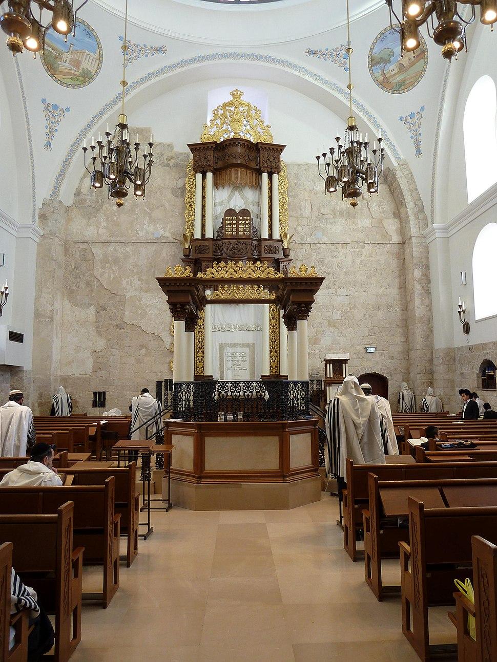 Old Jerusalem Hurva Synagogue Morning Prayer