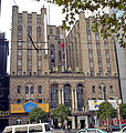 Old YMCA - Nanjing Road (273732057).jpg