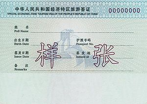 Visa policy of China - Wikipedia on china travel visa, example application form, china student visa, china study, china state map, china on world map, china visas for us citizens, general employment application form, china employment, china visa invitation letter, china passport application form, china visa los angeles, china immigration form, china tourist, china visa business letter example, china visa sample, malaysia visa form, job corps application form,